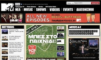 MTV in Greece uses Joomla for website